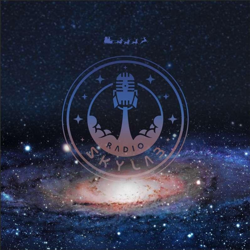 Vista de una galaxia y logo Skylab
