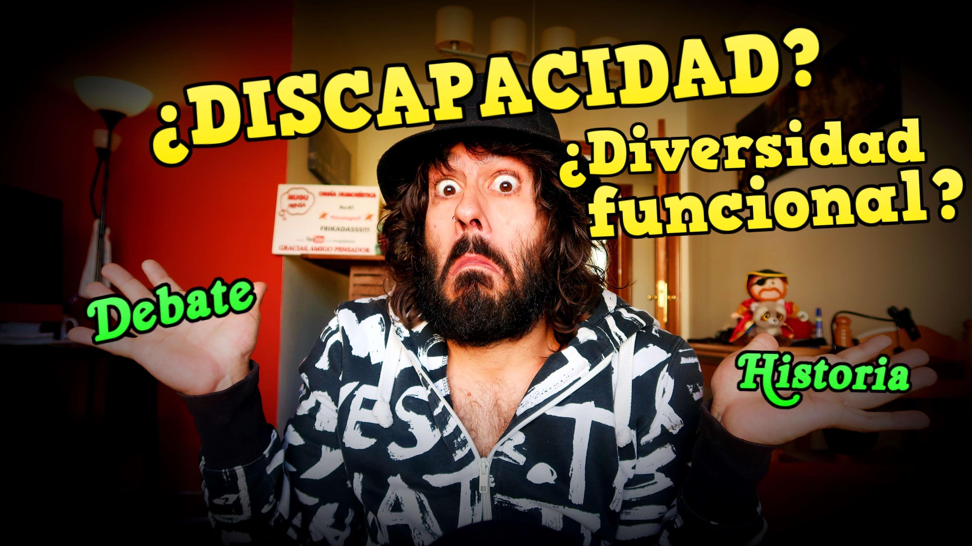 ¿Discapacidad o diversidad funcional?