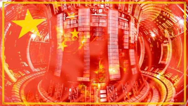 El sol artificial chino se pone en marcha